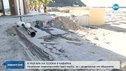 Строи ли се незаконно на плажа в Каварна?