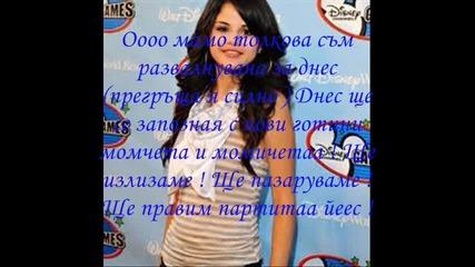 Обратите на съдбата - 1ви епизод - Selena Demi Joe Nick Kevin Nikole