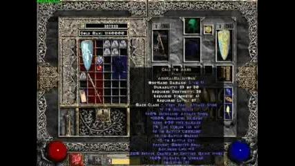Diablo In Eps - 2