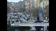 Вацлав Клаус няма да бъде съден за държавна измяна