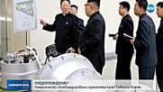 ПРЕДУПРЕЖДЕНИЕ?: Американски бомбардировачи прелетяха край Северна Корея