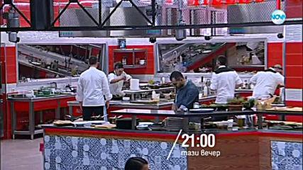 Гледайте Hell's Kitchen 2 утре вечер от 21.00 ч. по NOVA