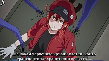 [bg sub] Hataraku Saibou Episode 01