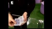 Разкриване на фокус с карти