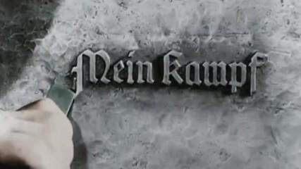 Ahtung! Последният Велик Бял Човек - Adolf Hitler and Mein Kampf Tribute / Почит!