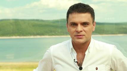 X Factor зад кулисите: Васко Василев за X Factor и спомените му