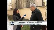 Паметникът на Альоша в Пловдив продължава да поражда спорове