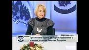 Камелия Тодорова: Всичко се преборва с усмивка
