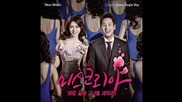 Every Single Day - New World [ Miss Korea Ost ]