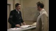 Името Ви, господине? Британски хумор.