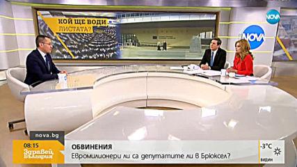 Джамбазки: Трябва да се реши начинът, по който ще се явяваме на тези избори