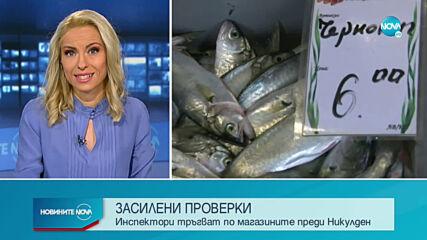ПРЕДИ НИКУЛДЕН: Проверяват търговците на риба