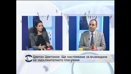 Цветан Цветанов: Ще настояваме за въвеждане на задължителното гласуване