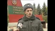 Мент 4 (руска Полиция)