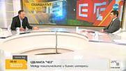Миков: Държавата трябва да се върне в дружества като ЧЕЗ