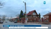 Село Равно поле иска да стане квартал на София