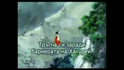 Inuyasha113 Part 2(bg Sub)