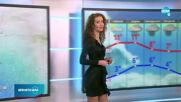 Прогноза за времето (03.12.2020 - централна емисия)