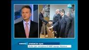 Всеки ден заседания в М В Р, заради Украйна - Новините на Нова