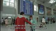 Бг субс! Golden Cross / Златен кръст (2014) Епизод 1 Част 1/2
