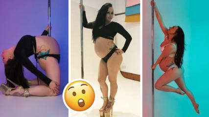 Секси танцьорка танцува на пилон и в 9-ия месец - помагало й!