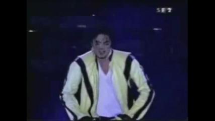 Невъзможно Майкъл ..