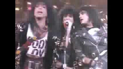 Kiss - Ive Had Enough (into The Fire)