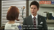 A.gentleman's.dignity.e15.3