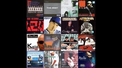 Мишо шамара A.k.a Big Sha & Лошите - Защото Цакам 2002 R&b Records