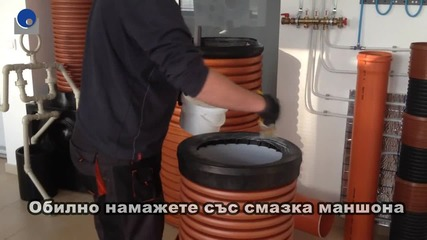 Сглобяване на шахта Prakto на Пайплайф България Еоод