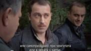 Профил на убиеца ( 2012 ) Е07