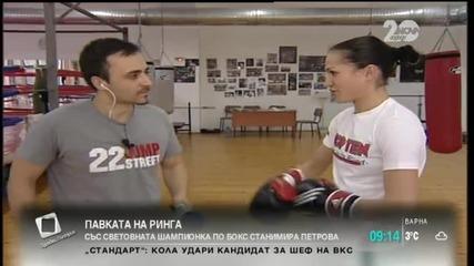 Станимира Петрова: Исках да стана актриса
