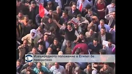 Прекратиха извънредното положение в Египет