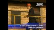 33% от трудещите се българи са работещи бедни