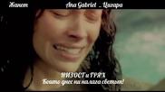 ᴴᴰ☞ Цигара _ Ana Gabriel - El Cigarrillo / Превод /
