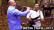 Зарзават Метин Тайфа - 2011 Metin Taifa - Zarzavat