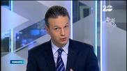 България ще преговаря за отпадане на американските визи