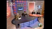 ! Съгласна се римува с бясна, Господари на ефира, 04.12.2009