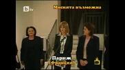 Господари на Ефира - 24.05.10 (цялото предаване)