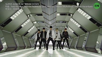 Super Junior-m - Break Down [mv]