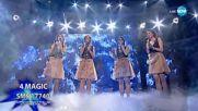 4 MAGIC ни потопиха в магията на фолклора- Вечерай, Радо - X Factor Live (17.12.2017)