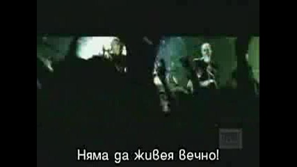 *new* Bon Jovi - Its my life + Бг субтитри *new*