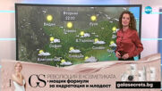 Прогноза за времето (17.05.2021 - централна емисия)