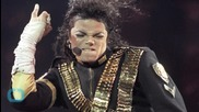 Michael Jackson Patented 'anti-gravity' Shoes Following Famous Lean Dance