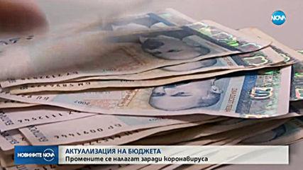 Новините на NOVA (06.04.2020 - 6.30)