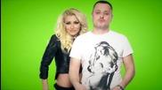 N E W ! Славена ft. Dj Краси - Всичко, което искам / Официално H D Видео / 2012