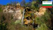 Водопад Полска Скакавица-уникално чудо на природата