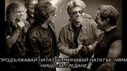 "2015 Bon Jovi - A Teardrop To The Sea / Превод / Уникална песен от албума "" Burning Bridges"""