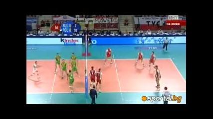Волейболистите на България разгрумиха Европейски шампион Полша 3 на 0 гейма !!!