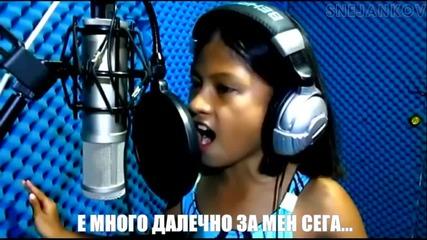 Малката Селин Дион: Cydel Gabutero - The Power Of Love ( Силата На Любобта) с Бг Субтитри®